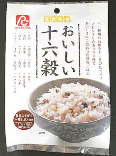 雑穀米 「おいしい十六穀」 ライスアイランド 500g×10袋 【お取り寄せ】