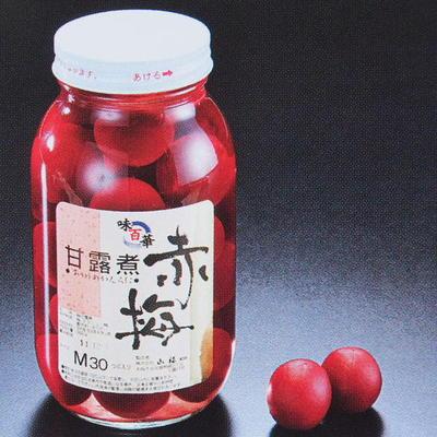 山福 赤梅甘露煮 業務用 2ポンド瓶×12本 山福 箱売り【お取り寄せ品】