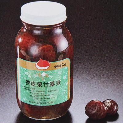 山福 渋皮栗甘露煮 2ポンド瓶×12本 M中サイズ 【お取り寄せ品】業務用☆