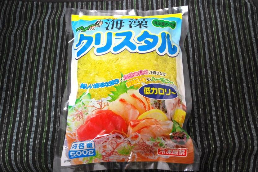 【送料無料】海藻クリスタル菜の花麺 500g 20袋入り 日本業務食品海藻麺 黄色10月よ送料が変更になります送料無料商品でも一部の地域のお客様には送料の負担をお願いしています。北海道440円北東北・関西・四国・中国330円九州440円沖縄1320円宜しくお願いいたします