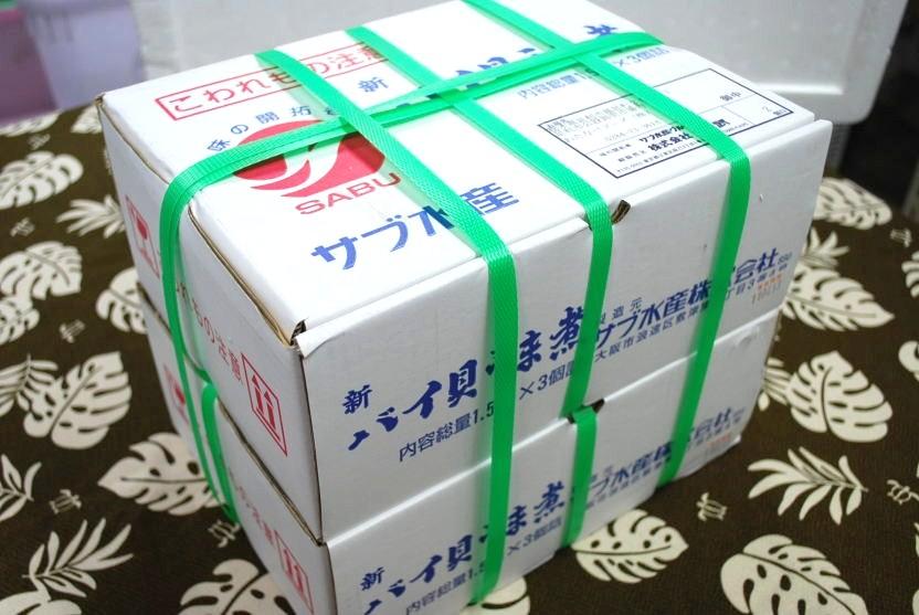 バイ貝うま煮1.5kg×6袋【送料無料】10月より消費税10%に伴い送料が変更になります送料無料商品でも一部の地域のお客様には送料の負担をお願いしています。北海道440円北東北・関西・四国・中国330円九州440円沖縄1320円宜しくお願いいたします