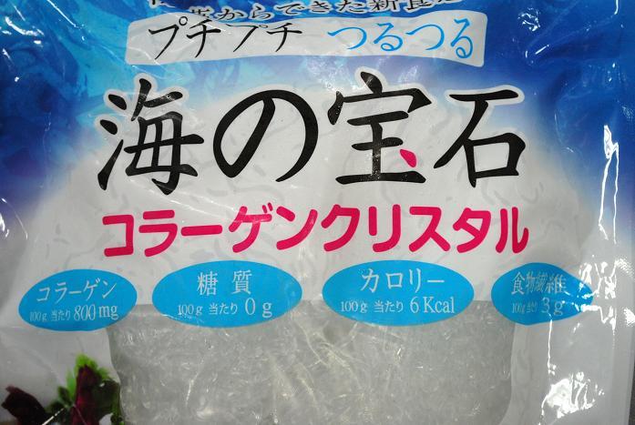 送料無料超お買得プチプチつるつる海の宝石海藻麺海藻クリスタル1キロ×12袋天恵ジャパン海の宝石送料無料商品ですが一部の地域のお客様には送料の負担をお願いしています北海道432円、北東北、四国・中国324円、九州432円、沖縄1296円宜しくお願いいたします, ナタショウムラ:3770d196 --- officewill.xsrv.jp