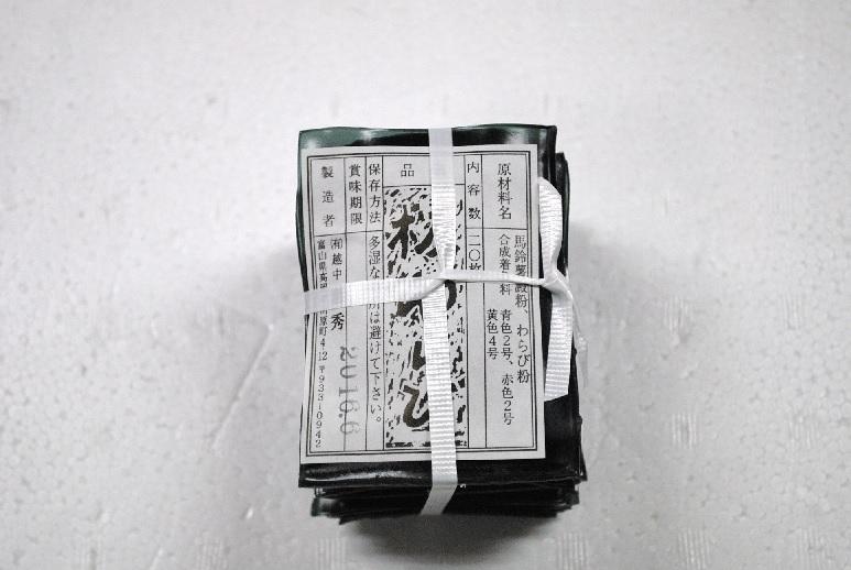 食材の上にのせると丁度椀の上に蓋をする様になります 和食ならではの粋な演出で懐石料理や精進料理で良く使われております 料亭などプロの料理人の重要なアイテムです 定番から日本未入荷 低廉 板わらび20枚