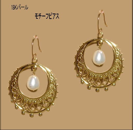 White Pearl Earrings 18 K And Hoop Gold Ring Drop Type 大buri Pierce K18 Por Rock Simple