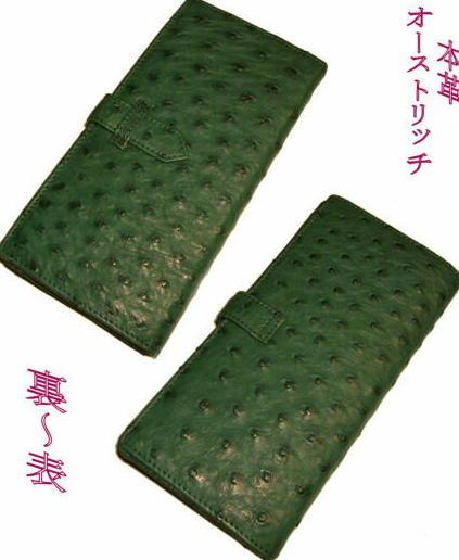 【送料無料】2色あり本革/皮オーストリッチ●長財布●黒色 緑色メンズ用/レディース用