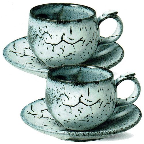 【コーヒーがおいしくなる コーヒーカップ 】信楽焼 コーヒーカップ 蒼雲 ペアセット コーヒー碗皿 出産祝い 誕生日 引き出物 結婚祝い 記念品 開店祝い 開業祝い 退職祝い 新築祝い 内祝い 敬老の日 信楽焼 母の日 記念日 プレゼント ギフト 贈り物【信楽焼】