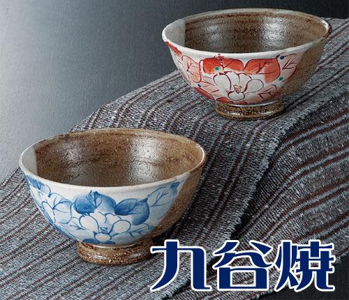九谷焼 椿 夫婦茶碗 ペアセット 茶わん ご飯茶碗 内祝い 引き出物 結婚祝い 還暦祝い 敬老の日 九谷焼 母の日 退職祝い 記念日に