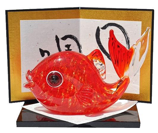 ガラス(硝子)・クリスタル開運置物(オーナメント・オブジェ)(目で鯛) 謹賀新年・賀正・縁起物・記念品・新築祝い・開店祝い・開業祝い 内祝い プレゼント・ギフト・贈り物に最適!業務用にも!