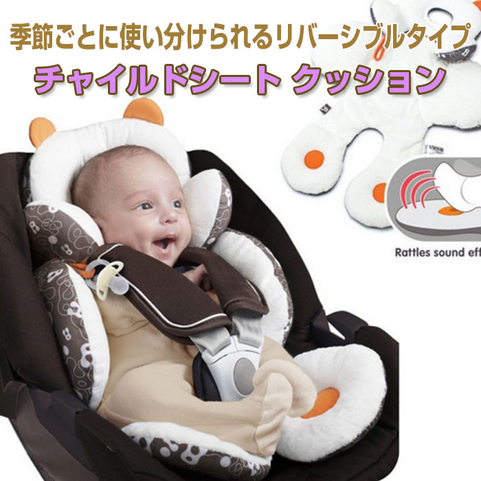Car Seat Cushion Stroller Article Baby Article Body Support Protection Pad Reversible Water Absorptive Air Permeable Baby Goods Convenience Goods