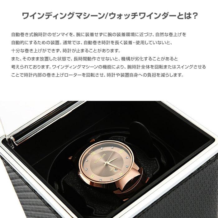 ワインディングマシーン 自動巻き時計専用 電動振動装置 巻き上げ機 ウォッチワインダー 静音設計 腕時計収納ケース 簡単操作 コレクション インテリア 豊富な7色 ◇ALW-JA1301