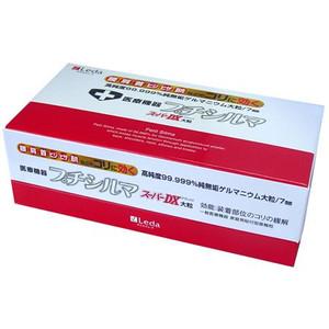 【送料無料!!】プチシルマ スーパーDX 大粒(7mm)タイプ 替えプラスター100枚付き Leda