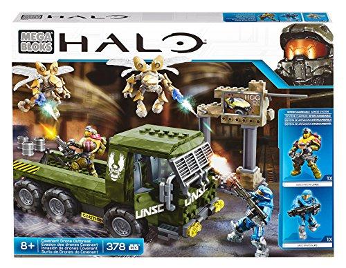 メガブロック メガコンストラックス ヘイロー 組み立て 知育玩具 CND03 【送料無料】Mega Bloks Halo Covenant Drone Outbreak Building Setメガブロック メガコンストラックス ヘイロー 組み立て 知育玩具 CND03