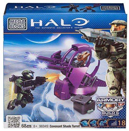 メガブロック メガコンストラックス ヘイロー 組み立て 知育玩具 96949 Mega Bloks Halo Covenant Shade Turretメガブロック メガコンストラックス ヘイロー 組み立て 知育玩具 96949