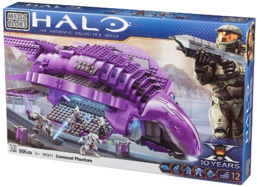 メガブロック メガコンストラックス ヘイロー 組み立て 知育玩具 96941U 【送料無料】Megabloks Halo Covenant Phantomメガブロック メガコンストラックス ヘイロー 組み立て 知育玩具 96941U