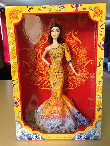 バービー バービー人形 バービーコレクター コレクタブルバービー プラチナレーベル BCP97 Barbie Collector Fan Bingbing Dollバービー バービー人形 バービーコレクター コレクタブルバービー プラチナレーベル BCP97