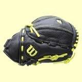 グローブ 内野手用ミット ウィルソン 野球 ベースボール WTA0500FP11 Wilson A500 Game Soft FP 11