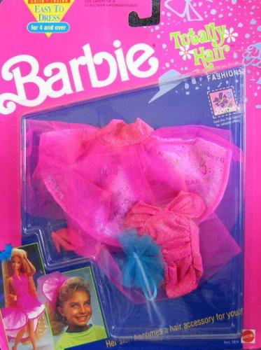 バービー バービー人形 着せ替え 衣装 ドレス 3811, Asst. 3824. Barbie Totally Hair Fashions - Easy To Dress (1991)バービー バービー人形 着せ替え 衣装 ドレス 3811, Asst. 3824.