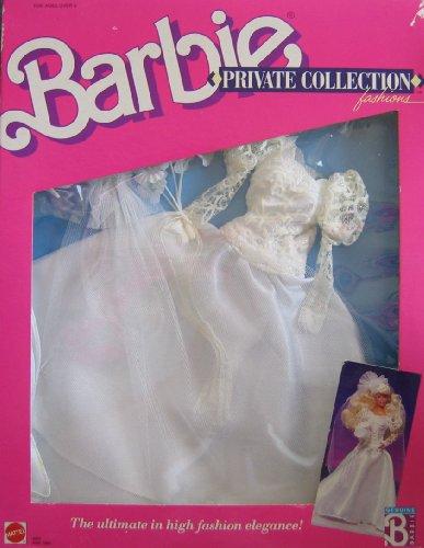 バービー バービー人形 着せ替え 衣装 ドレス 4507, Asst. 1945 Barbie Private Collection Fashions WEDDING GOWN SET (1988 Mattel Hawthorne)バービー バービー人形 着せ替え 衣装 ドレス 4507, Asst. 1945