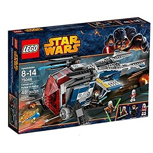 レゴ スターウォーズ 300514 Star Wars Lego 75046 Coruscant Police Gunshipレゴ スターウォーズ 300514