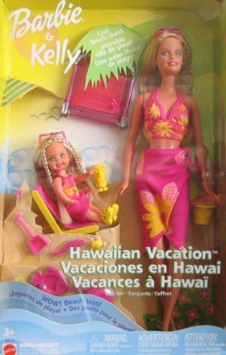 バービー バービー人形 チェルシー スキッパー ステイシー B2712 Barbie & Kelly Hawaiian Vacation Gift Set w Beach Chairs & More! (2003 Wal Mart Special Edition)バービー バービー人形 チェルシー スキッパー ステイシー B2712