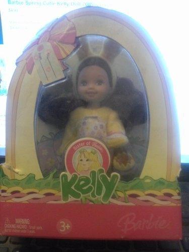 期間限定特別価格 バービー Kelly バービー人形 チェルシー スキッパー チェルシー ステイシー Mattel Barbie バービー Kelly Easter Party Gia Doll in Yellow Outfit 2006バービー バービー人形 チェルシー スキッパー ステイシー, アットマーク家具:1fb4e128 --- wktrebaseleghe.com
