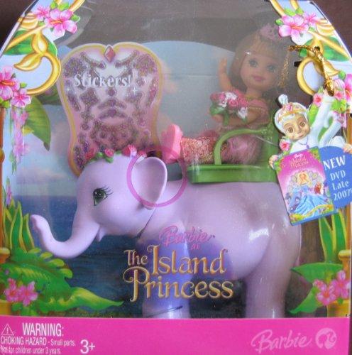 非常に高い品質 バービー バービー人形 TIKA チェルシー スキッパー ステイシー ステイシー K8109 Purple Barbie Island Princess KELLY & TIKA Set w Purple Tika Elephant (2007)バービー バービー人形 チェルシー スキッパー ステイシー K8109, 矢東タイヤ:fd5493fb --- clftranspo.dominiotemporario.com