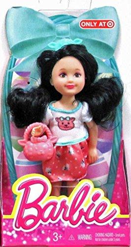 最大の割引 バービー バービー人形 チェルシー BJF89 スキッパー ステイシー Easter BJF89 Barbie Chelsea Easter バービー人形 2013 Target Exclusive - Lambバービー バービー人形 チェルシー スキッパー ステイシー BJF89, ラックタウン-収納用品の店-:76288580 --- wktrebaseleghe.com