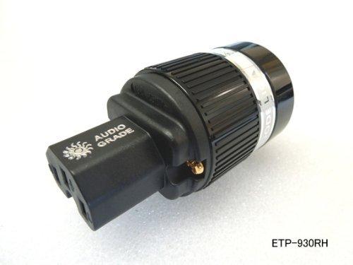 海外輸入ヘッドホン ヘッドフォン イヤホン 海外 輸入 JODELICA Power Plug ETP-930RH From Japan海外輸入ヘッドホン ヘッドフォン イヤホン 海外 輸入