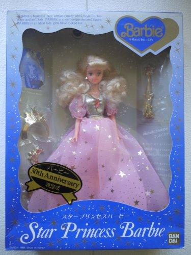 バービー バービー人形 バービーコレクター コレクタブルバービー プラチナレーベル Barbie Star Princess 3 (Pink and Silver Gown) - Bandai 30th Anniversary Edition 1989 - Rareバービー バービー人形 バービーコレクター コレクタブルバービー プラチナレーベル