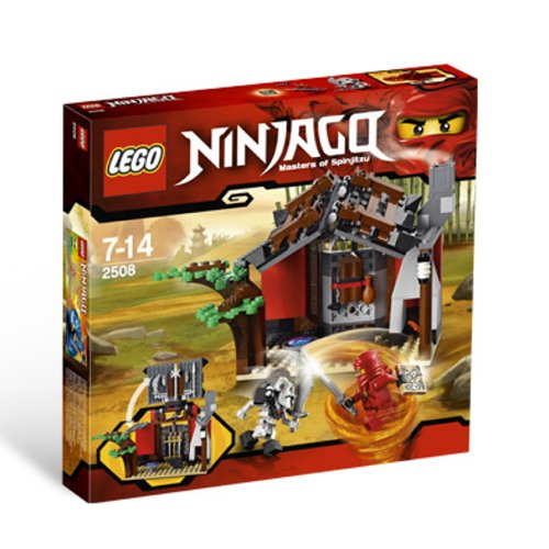 レゴ ニンジャゴー 4611509 【送料無料】LEGO Ninjago Blacksmith Shop 2508レゴ ニンジャゴー 4611509