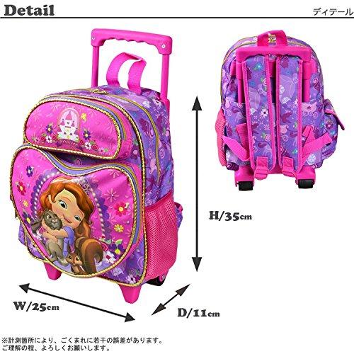 ちいさなプリンセス ソフィア ディズニージュニア 【送料無料】Disney Small Rolling Backpack Sofia The First Castle Pink 12