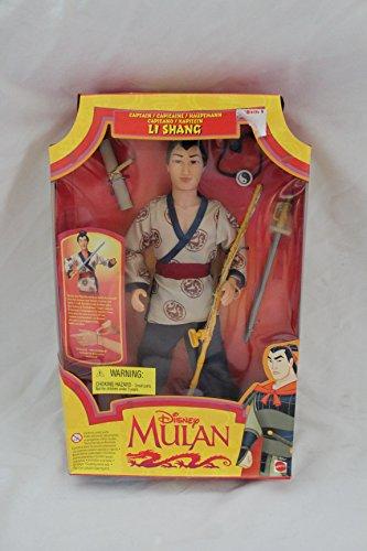 ムーラン 花木蘭 ディズニープリンセス 18897 【送料無料】Disney's Mulan Captian Li Shangムーラン 花木蘭 ディズニープリンセス 18897