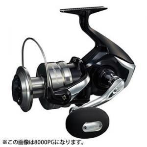 リール Shimano シマノ 釣り道具 フィッシング 032775 SHIMANO 14 SPHEROS SW 6000PG (Japan Import)リール Shimano シマノ 釣り道具 フィッシング 032775