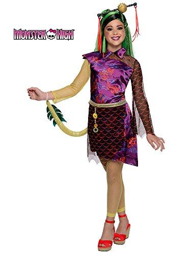 モンスターハイ 衣装 コスチューム コスプレ 886701S Rubies Monster High Jinafire Long Costume, Smallモンスターハイ 衣装 コスチューム コスプレ 886701S