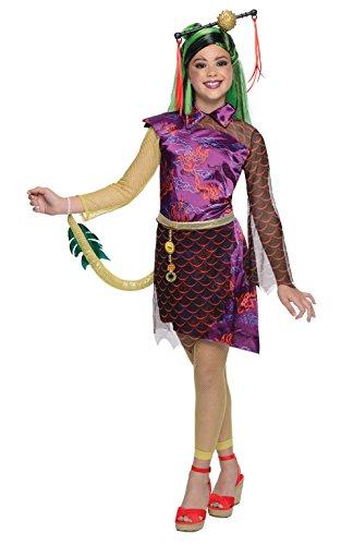 モンスターハイ 衣装 コスチューム コスプレ 886701L Rubies Monster High Jinafire Long Costume, Largeモンスターハイ 衣装 コスチューム コスプレ 886701L