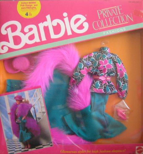 バービー バービー人形 着せ替え 衣装 ドレス 7096/ Asst 4962 Barbie Private Collection Fashions Glamorous Styles w Pink Faux Fur Elegance! (1990)バービー バービー人形 着せ替え 衣装 ドレス 7096/ Asst 4962