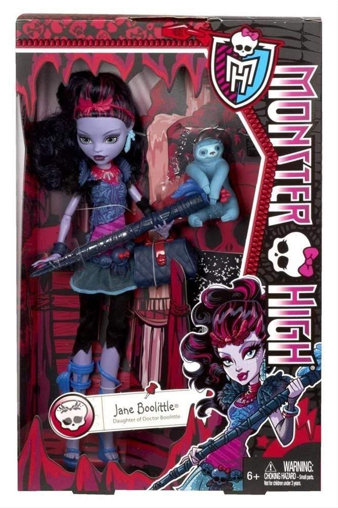 モンスターハイ 人形 ドール Monster High Boolittle Doll --モンスターハイ 人形 ドール