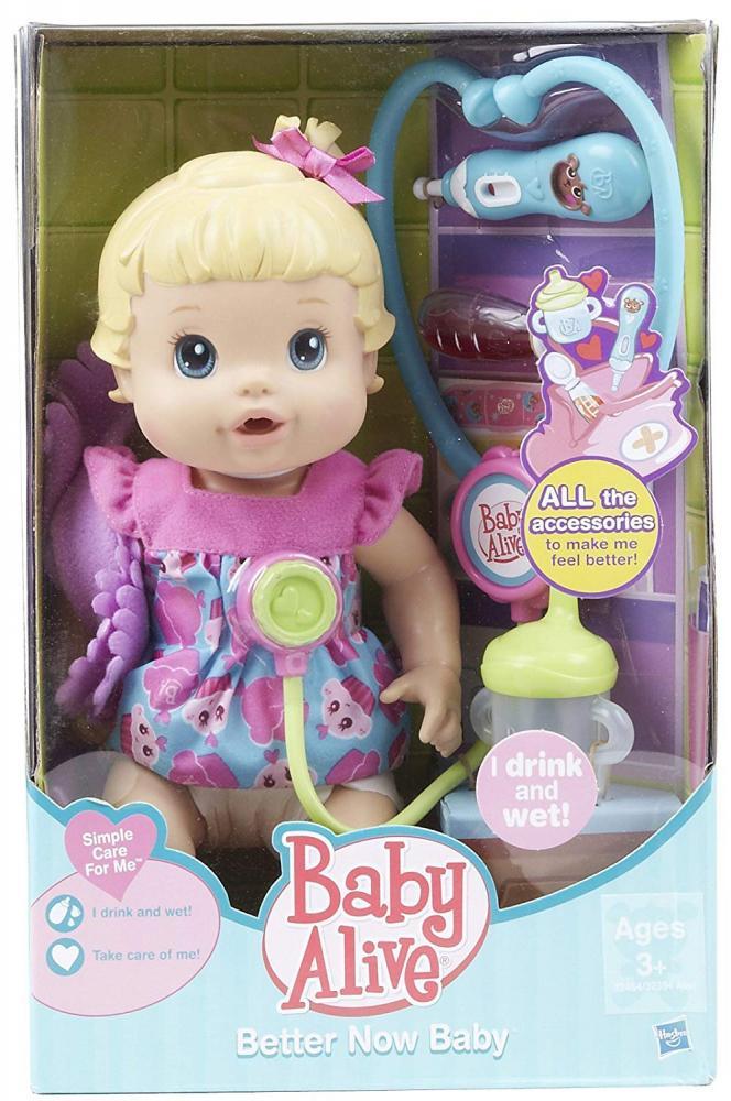 ベビーアライブ 赤ちゃん おままごと ベビー人形 32464 Baby Alive Better Now Baby Blondeベビーアライブ 赤ちゃん おままごと ベビー人形 32464