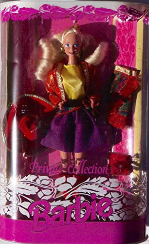 バービー バービー人形 日本未発売 Barbie Philippine Private Collection in Purple Skirt, Boots, Red Hat (1994) - Rareバービー バービー人形 日本未発売
