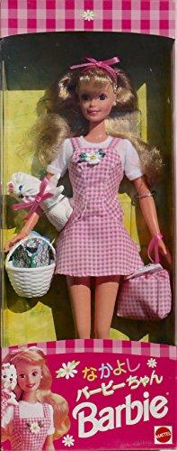 バービー バービー人形 日本未発売 Japanese Barbie with Dog (1996)バービー バービー人形 日本未発売