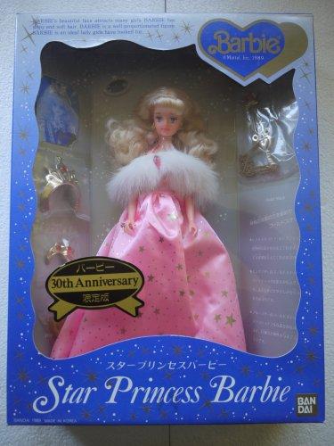 バービー バービー人形 バービーコレクター コレクタブルバービー プラチナレーベル Barbie Star Princess 6 (Pink and Silver Gown) - Bandai 30th Anniversary Edition 1989 - Rareバービー バービー人形 バービーコレクター コレクタブルバービー プラチナレーベル