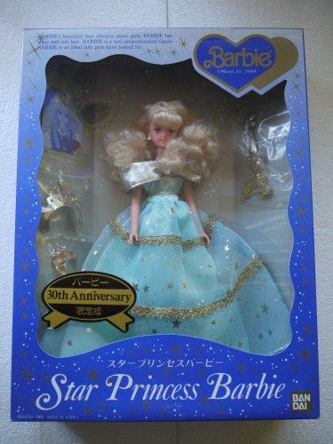 バービー バービー人形 バービーコレクター コレクタブルバービー プラチナレーベル Star Princess Barbie #5 (Light Turquoise and Silver Gown) - Bandai 30th Anniversary Edition バービー バービー人形 バービーコレクター コレクタブルバービー プラチナレーベル