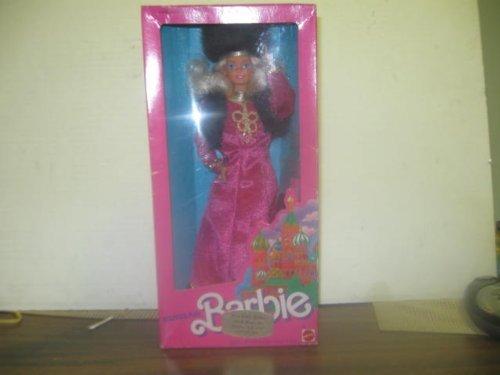 バービー バービー人形 日本未発売 【送料無料】Barbie Russian Barbie 12