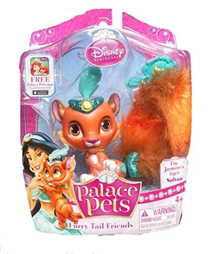 アラジン ジャスミン ディズニープリンセス 24645 Disney Princess Palace Pets, Furry Tail Friends Doll, Jasmine's Tiger Sultanアラジン ジャスミン ディズニープリンセス 24645
