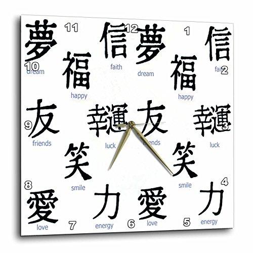 壁掛け時計 インテリア 海外モデル アメリカ 輸入 3dRose DPP_1159_3 Chinese Symbols Wall Clock, 15 by 15-Inch壁掛け時計 インテリア 海外モデル アメリカ 輸入