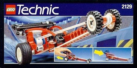 レゴ テクニックシリーズ Lego Technic Bungee Blaster Dragsterレゴ テクニックシリーズ