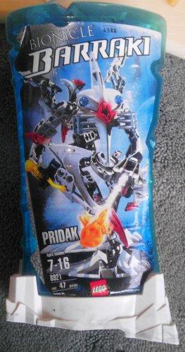 レゴ バイオニクル LEGO Bionicle Pridakレゴ バイオニクル