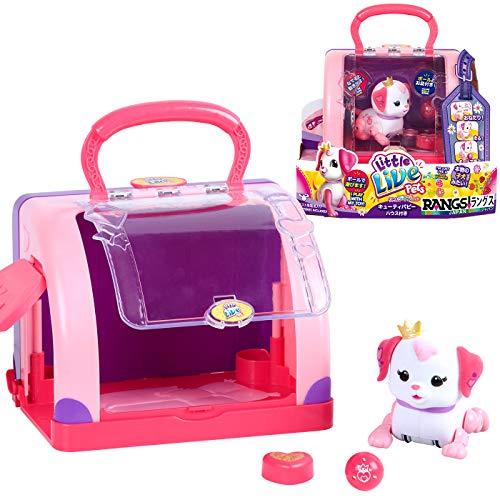 リトルライブペッツ ぬいぐるみ リアル 動く 鳴く 【送料無料】Little Live Pets S1 Cutie Pup Playset - Ruby LLPリトルライブペッツ ぬいぐるみ リアル 動く 鳴く