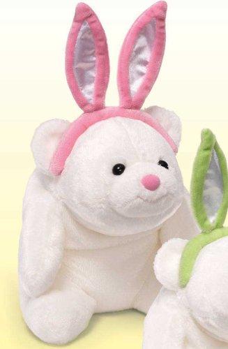 ガンド ぬいぐるみ リアル お世話 かわいい 【送料無料】GUND Snuffles with Pink Bunny Earsガンド ぬいぐるみ リアル お世話 かわいい