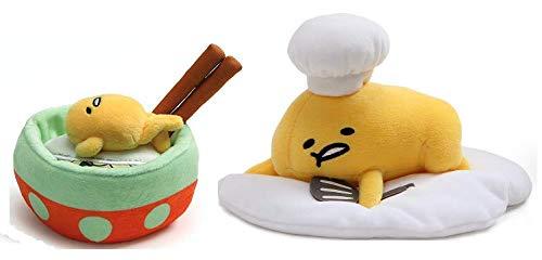 ガンド ぬいぐるみ リアル お世話 かわいい 【送料無料】GUND Gudetama Foodie Plush Bundle of 2, Noodle Bowl and Chef's Hatガンド ぬいぐるみ リアル お世話 かわいい